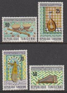 Tunisia 530-533 MNH VF