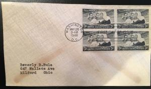956 Four Chaplains First Day Cover, Good, NH, Vic's Stamp Stash