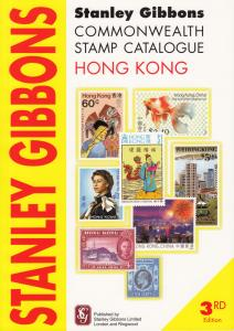Stanley Gibbons HONG KONG, 3rd Edition, color, NEW