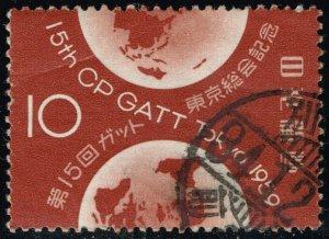 Japan #684 Globes; Used (1Stars)
