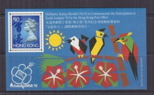 HONG KONG, 1992 Kuala Lumpur Stamp Exhibition $ 10.00 Souvenir Sheet, mnh.