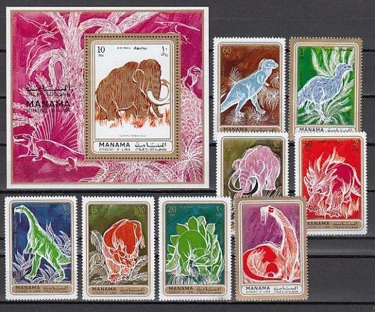 Manama, Mi Cat. 681-685, BL135 A. Dinosaurs set and s/sheet.
