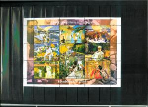 Tchad- Paintings - L'Impresionnisme en Espagne - Sheet (9) - MNH