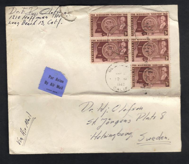 1948 US Postal History Cover Sc#955 Block Of (5) Tied Together Mississippi Terr.