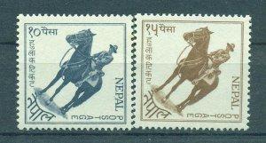 Nepal sc# 137-140 mnh cat value $3.00