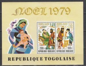 Togo #C405a MNH F-VF CV $3.50 (SU3986L)