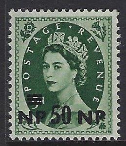 Muscat, Scott #89; 50np on 9p Queen Elizabeth II, MNH