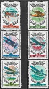 RUSSIA USSR 1977 AIRCRAFT Airmail Set Sc C109-C114 MNH