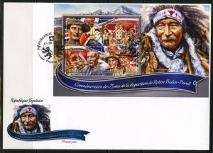 TOGO 2016 75th MEMORIAL ANNIVERSARY OF BADEN POWELL SCOUT  SHEET FDC