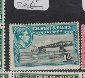 Gilbert & Ellice SG 51a MNH (8dvj)