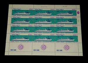 1963, ISRAEL, #250, S.S. SHALOM MAIDEN VOYAGE, SHEET/12, MNH, NICE! LQQK!