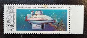 Submarine(1)