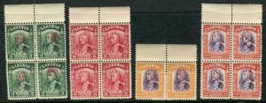 SARAWAK-1942 Japanese Occupation Revenues UMM values Sg 52 55 67 & 67 V2521