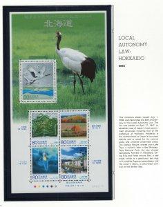 Japan 2008 Local Autonomy Law: Hokkaido NH Scott 3040 Sheet 5 Stamps
