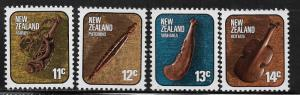 NEW ZEALAND, 611-614, MINT HINGED, ARTIFACTS