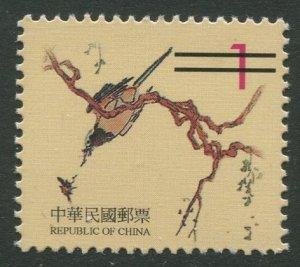 STAMP STATION PERTH Taiwan #3221 Specimen  1999 MNH CV$?