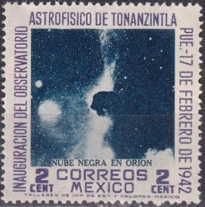 Mexico #774  MNH CV $10.00 (A19242)