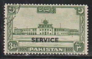 Pakistan  SC  O30 Mint Never Hinged