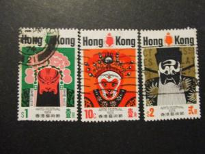 Hong Kong #296-98 Used - (Z1) I Combine Shipping! 2