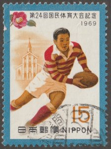 Japan stamp, Scott# 1017,  used, hinged, cultural, sports