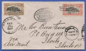 PHILIPPINES 1927 Sc 320,322 Used First Flight Cover, Manila to Iloilo, 38 flown