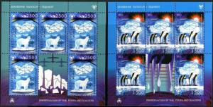 HERRICKSTAMP BELARUS Sc.# 760-61 Polar Regions & Glaciers Stamp Sheetlet