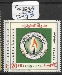 KUWAIT (P0503B) SG 259-60   MNH