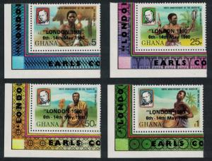 Ghana 'London 1980' International Stamp Exhibition 4v Corners SG#907-910