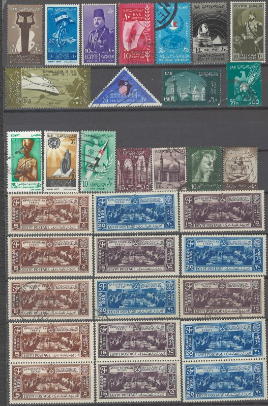 COLLECTION LOT # 2293 EGYPT 33 ALL CONDITIONS STAMPS 1936+