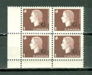 CANADA 1963 G #O46... CORNER  BLK ...MNH..$4.50