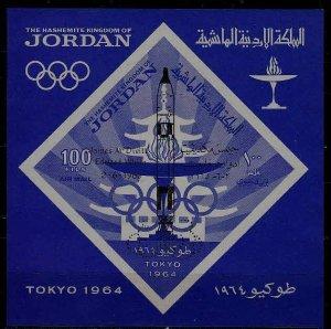 Jordan C42A-F MNH s/s Olympic-64/Space SCV21.50