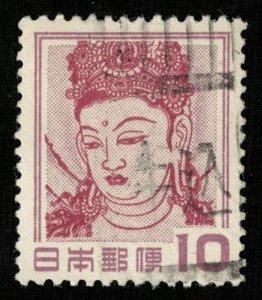 1951, Japan, 10.00Sen (RT-1071)