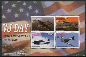 Grenadines Grenada 2005 MNH WWII WW2 VJ Day World War II 4v MS I Aviation Stamps