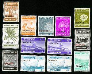 Bangladesh Stamps # O1-14 XF OG NH