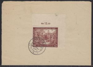 Germany AM-Post Scott # B296, used, opp