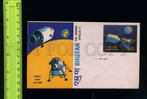 228886 BHUTAN 1969 manned Apollo 11 3-D stamp FDC