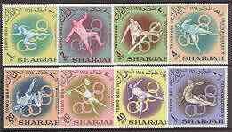 Sharjah 1964 Tokyo Olympic Games perf diamond shaped set ...