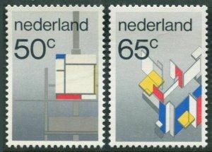 Netherlands 652-653,MNH. Modern Art Movement,1917-1931.Michel 1234-1235.