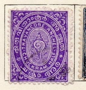 Travancore 1903-1904 Early Issue Fine Used 1/2ch. 191261