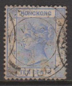 Hong Kong Sc#45 Used