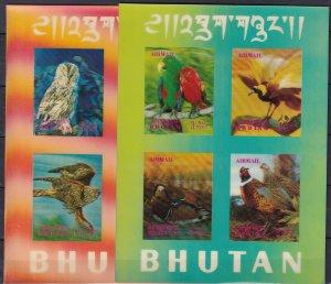 Bhutan #104Ch, 104Gi  MNH CV $75.00 (Z5416L)