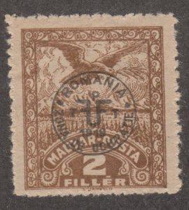 Hungary 3N1 Mythical Turul 1920