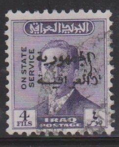 Iraq Sc#O181 Used