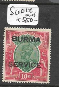 BURMA  (P1111B) KGV SERVICE  10 R   SG O14   MOG