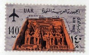 EGYPT C103 MNH SCV $4.00 BIN $2.25