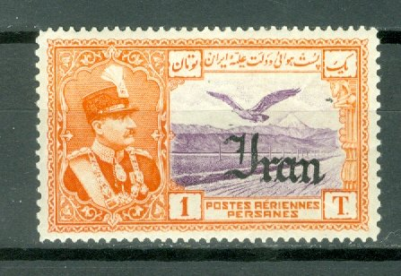 IRAN  RARE #C65...MINT VERY LIGHT H...$225.00