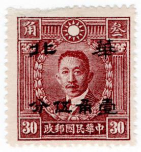 (I.B) China Revenue : Duty Stamp Definitive 30c (overprint)