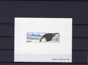 FSAT 1994 Sc#C132 ARRIVAL OF EMPEROR PENGUINS DELUXE SOUVENIR SHEET MNH