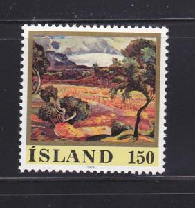 Iceland 489 Set MNH Art, Painting By Asgrimur Jonsson (B)