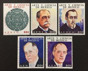 Mexico 1973 #C417-21, Art & Science, MNH.